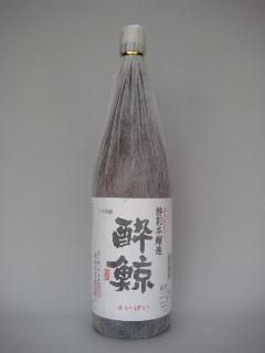 酔鯨(吟龍)特別本醸造一升瓶