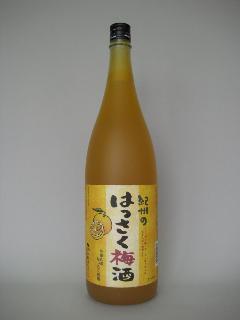 中野BC 紀州はっさく梅酒 一升瓶