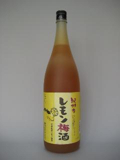 中野BC 紀州のレモン梅酒 一升瓶