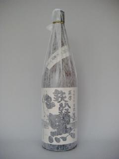 鉄幹 黒 1.8l