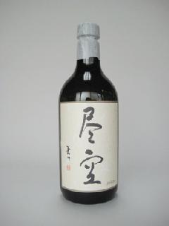 尽空 (黒麹甕仕込) 720ml