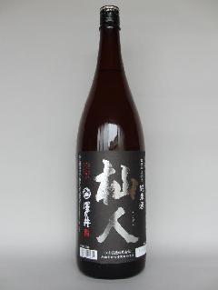 澤之井 杣人(そまびと) 一升瓶