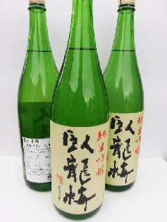 臥龍梅 純米吟醸一升瓶