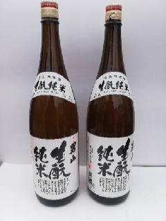 北海男山(生もと)一升瓶