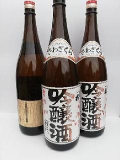 出羽桜(桜花吟醸)一升瓶