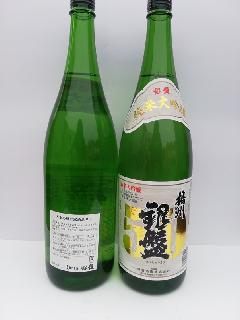 銀盤(播州50)一升瓶