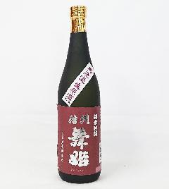 信州舞姫 純米吟醸しぼりたて 720ml 1ケース