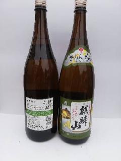 麒麟山 伝統辛口一升瓶