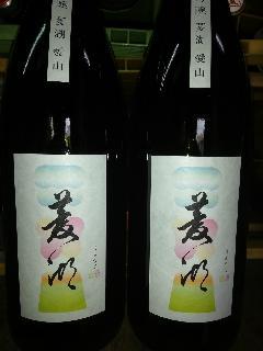 菱湖 純米大吟醸 愛山 1800ml