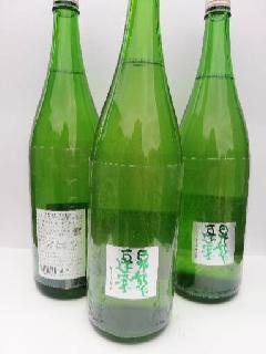 昇龍蓬莱 特別純米 一升瓶