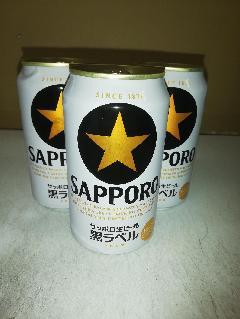 サッポロ生ビール黒ラベル(350ml缶)24本入り1ケース