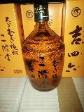 二階堂 吉四六(ガラス瓶)720ml