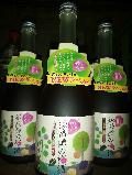 鍛高譚の梅酒(720ml)