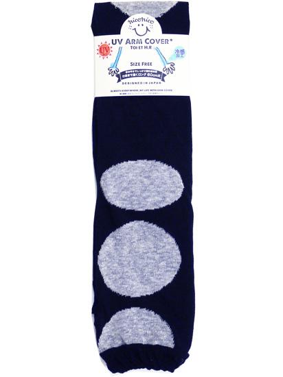 【UV・冷感加工】 60cmロング丈 アームカバー(クロ) ACLT120R-50A
