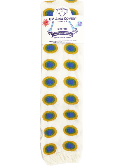 【UV・冷感加工】 60cmロング丈 アームカバー(アイボリー) ACLT119R-21