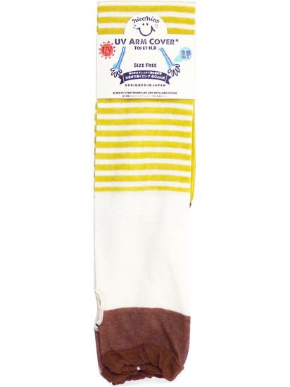 【UV・冷感加工】 60cmロング丈 アームカバー(マスタード) ACLT117R-72