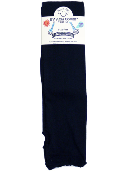 【UV・冷感加工】 60cmロング丈 アームカバー(クロ) ACLT115R-50