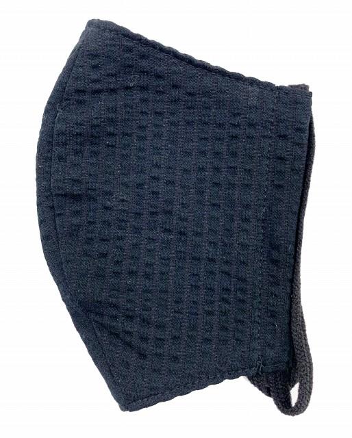 MKクールマックス立体縫製洗えるマスク(Lサイズ)(クロ)MKLT000M-50