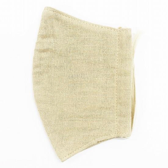 超抗菌加工ナノファイン加工綿100%立体縫製洗えるマスク(Sサイズ)(ベージュ)MKST002M-41