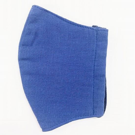 超抗菌加工ナノファイン加工綿100%立体縫製洗えるマスク(Lサイズ)(ネイビーブルー)MKLT002M-89