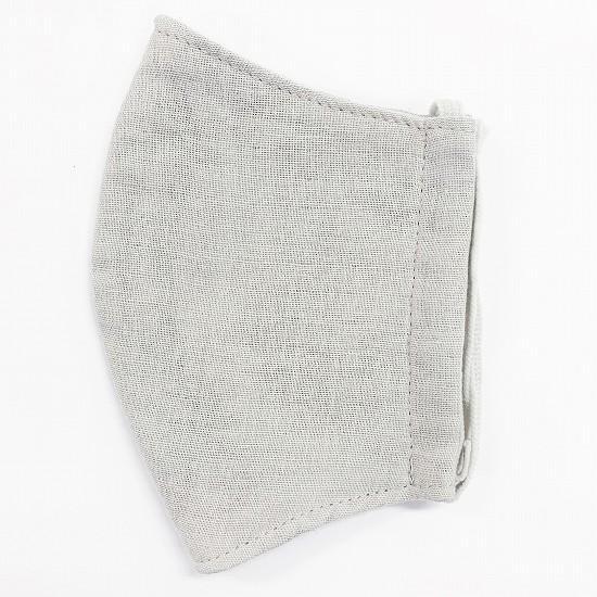 超抗菌加工ナノファイン加工綿100%立体縫製洗えるマスク(Lサイズ)(サンドベージュ)MKLT002M-61