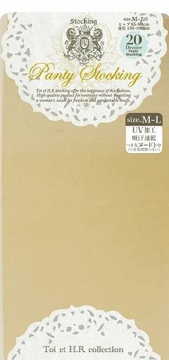 UV加工・吸水速乾 20d パンスト M〜Lサイズ (無地 ライトベージュ) BTT055Y‐31