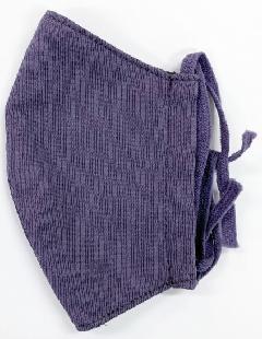 接触冷感立体縫製洗えるマスク(SSサイズ)(スモークパープル)MKTT003M-66
