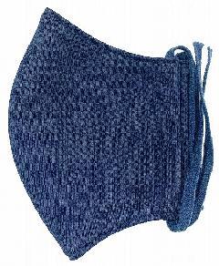 スポーツドライ立体縫製マスク(Mサイズ)(コン)MKMT005M-99