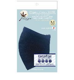 超抗菌加工ナノファインオーガニック洗えるマスク(Mサイズ)(クロ)MKMT006M-50