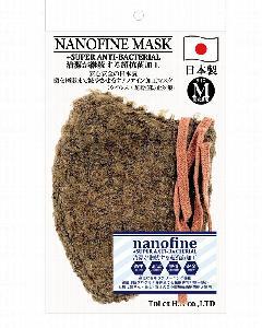 超抗菌加工ナノファインもこもこループヤーン洗えるマスク(Mサイズ)(ブラウン)MKMT008M-81
