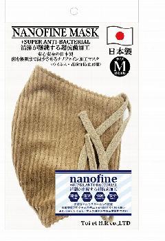 超抗菌加工ナノファインコーデュロイ太地洗えるマスク(Mサイズ)(キャメル)MKMT009M-71