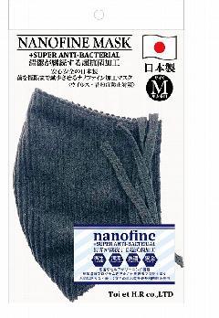 超抗菌加工ナノファインコーデュロイ太地洗えるマスク(Mサイズ)(クロ)MKMT009M-50