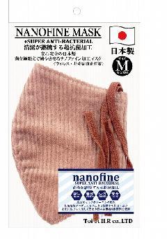 超抗菌加工ナノファインコーデュロイ太地洗えるマスク(Mサイズ)(スモークサーモン)MKMT009M-63