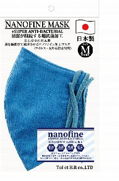 超抗菌加工ナノファインコーデュロイ細地洗えるマスク(Mサイズ)(ブルー)MKMT010M-39