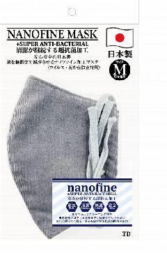 超抗菌加工ナノファインコーデュロイ細地洗えるマスク(Mサイズ)(グレー)MKMT010M-30