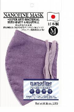 超抗菌加工ナノファインコーデュロイ細地洗えるマスク(Mサイズ)(スモークパープル)MKMT010M-66