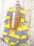 中生地パイル ルームカバーソックス (アルパカ柄 グレー)  RMA133R-30