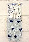 オーガニックコットンベーシックアームカバー星柄(グレー) ACLT096Z-30