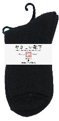 シルク混リブロークルーソックス(クロ)RST267Z-50