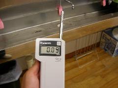 空気環境測定(板橋区福祉施設)