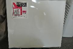 神奈川県横浜市ビジネスホテル冷蔵庫清掃