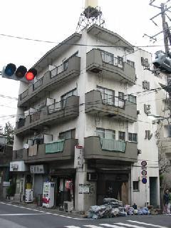 東京都中野区 誠和ビル 改修工事