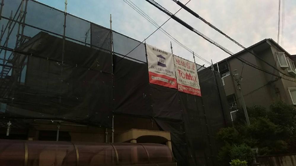 屋根塗装工事 羽曳野市 塗装の様子