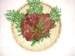肝 (約500g)