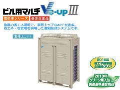 ダイキン業務用エアコン Ve-up�V 33.5kw