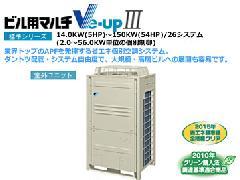 ダイキン業務用エアコン Ve-up�V 22.4kw