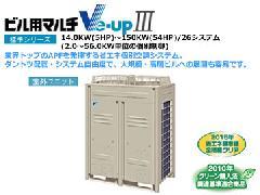 ダイキン業務用エアコン Ve-up�V 50.0kw