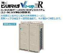 ダイキン業務用エアコン Ve-up�VR 22.4kw