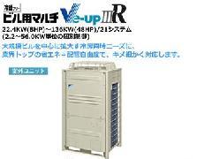 ダイキン業務用エアコン Ve-up�VR 33.5kw