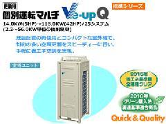 ダイキン業務用エアコン Ve-upQ 14.0kw